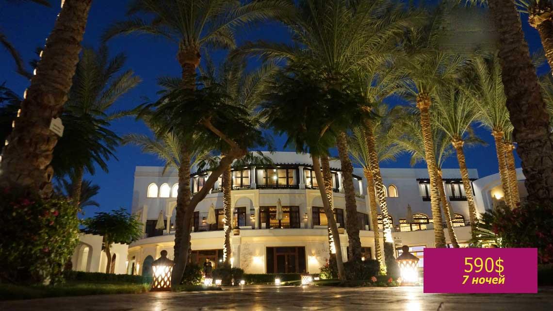 Jaz-Fanara-Resort-4*