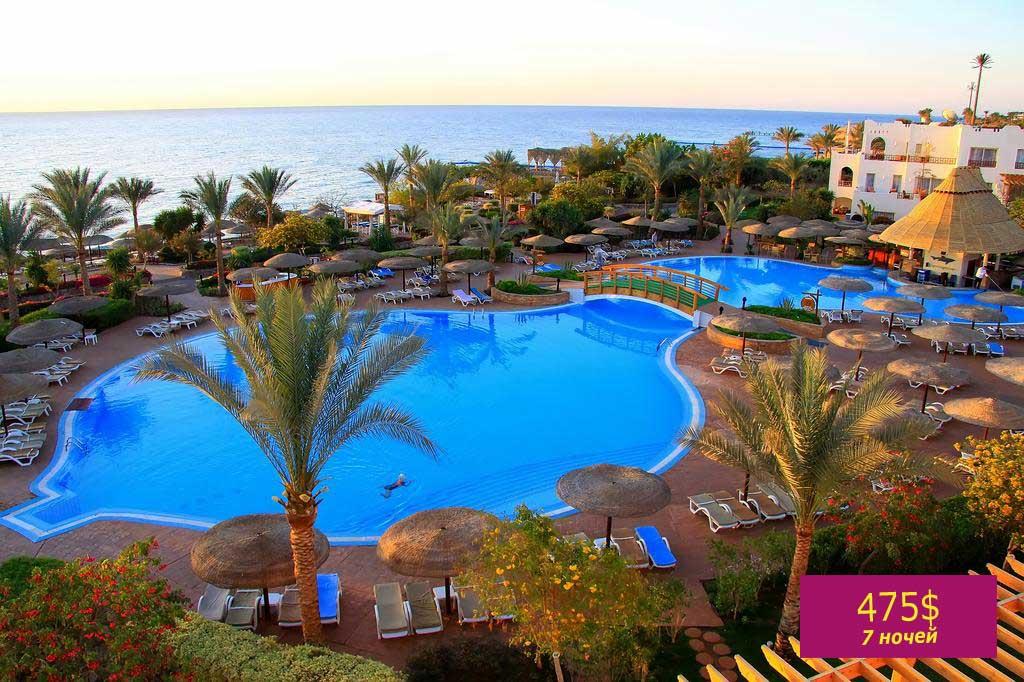 Royal-Grand-Sharm-5*